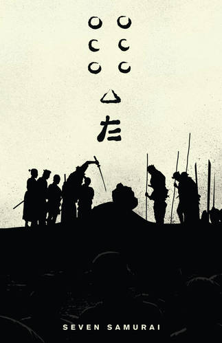 Seven Samurai Minimal Movie Poster