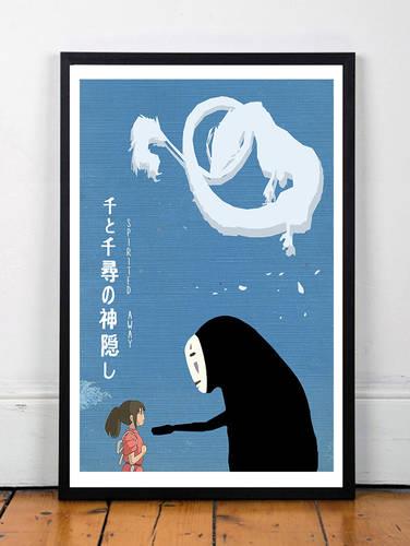 Spirited Away Miyazaki Inspired print