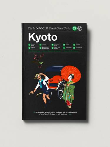 The Monocle Travel Guide, Kyoto